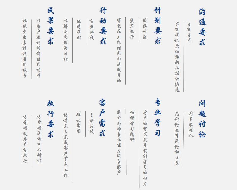 源海文化(图1)
